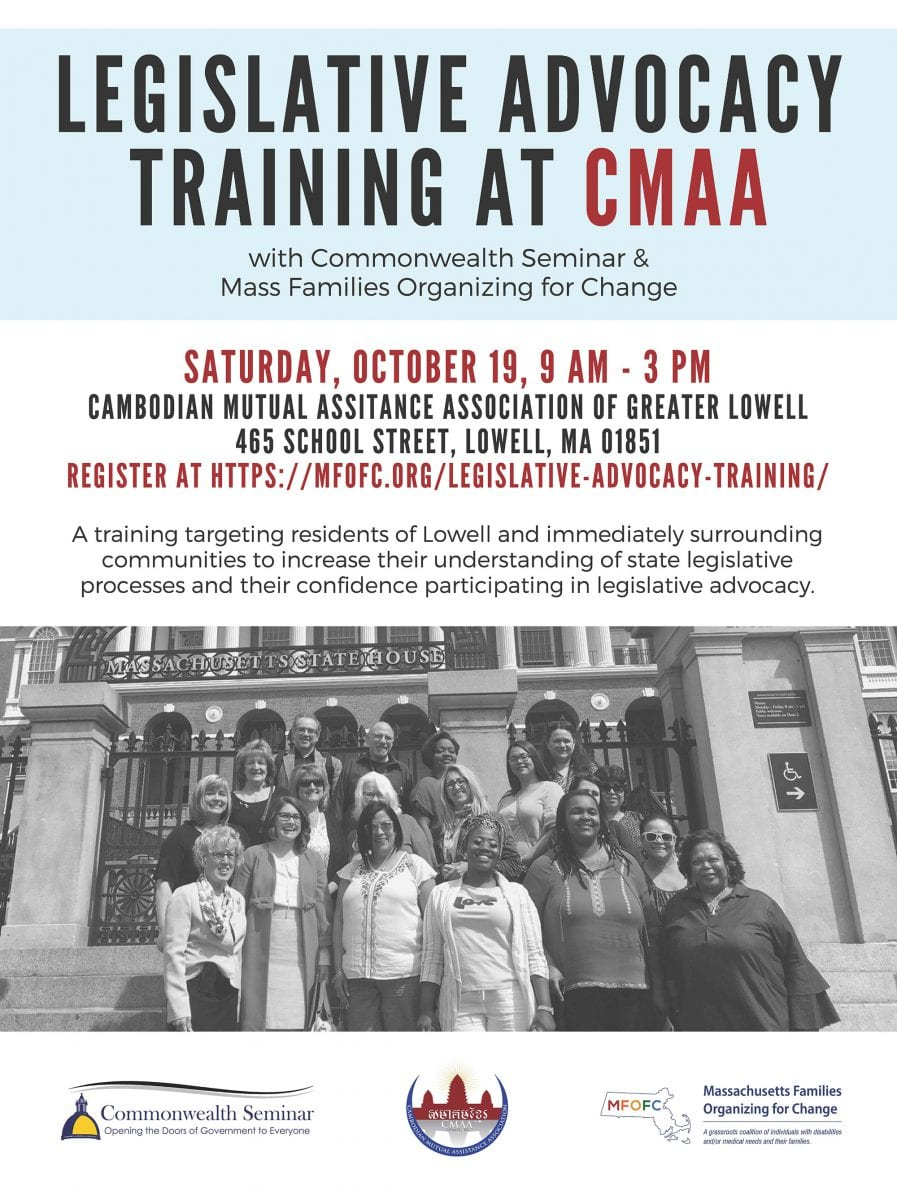 Legislative Advocacy Training October 19 2019 Lowell MA